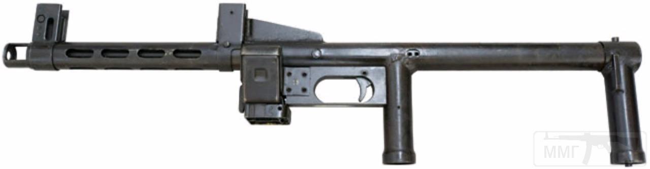 12845 - Volkssturmgewehr