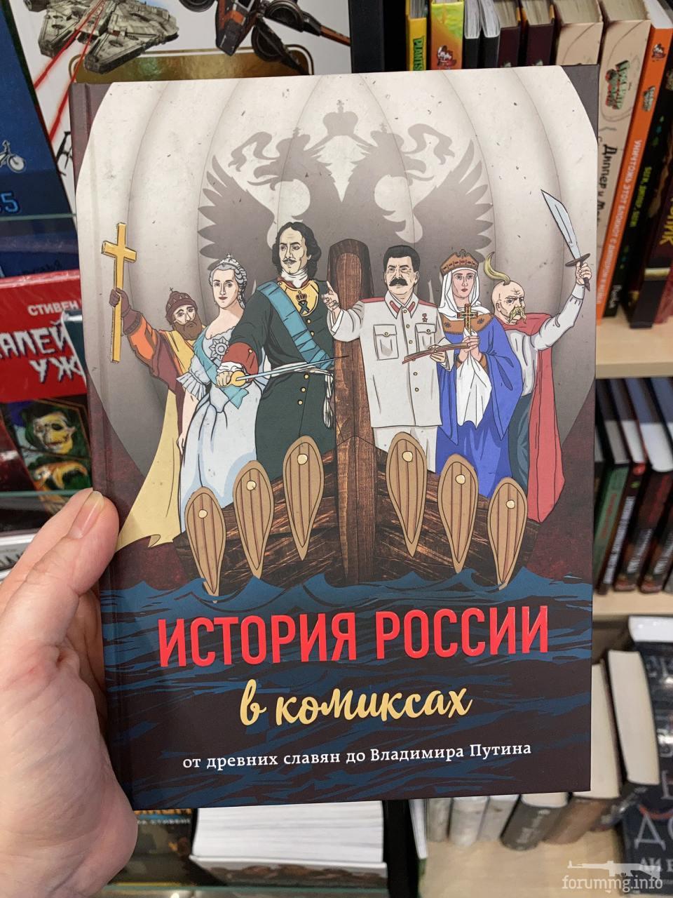 128474 - А в России чудеса!