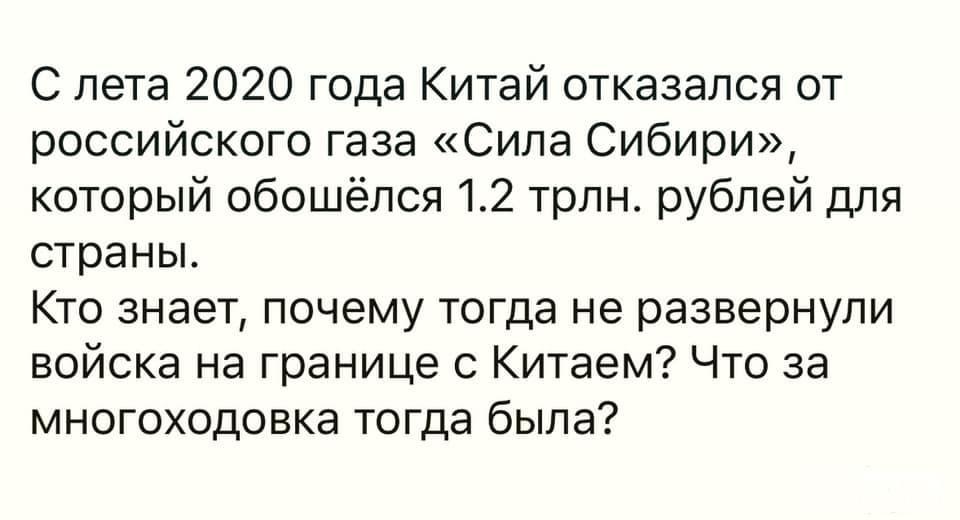 128497 - А в России чудеса!
