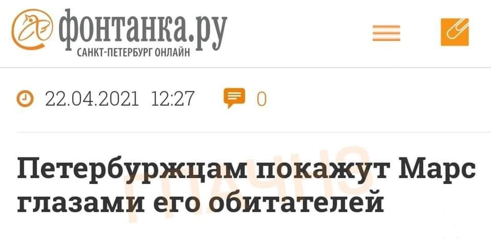 128506 - А в России чудеса!
