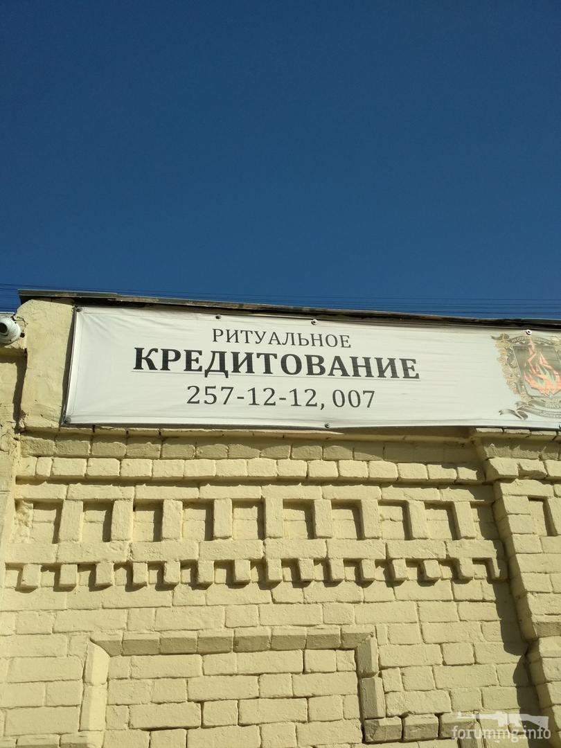 128516 - А в России чудеса!
