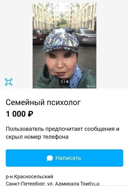 128517 - А в России чудеса!