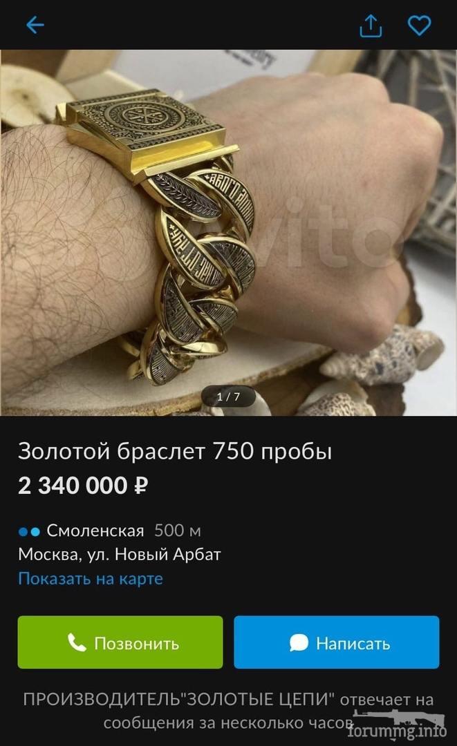 128519 - А в России чудеса!