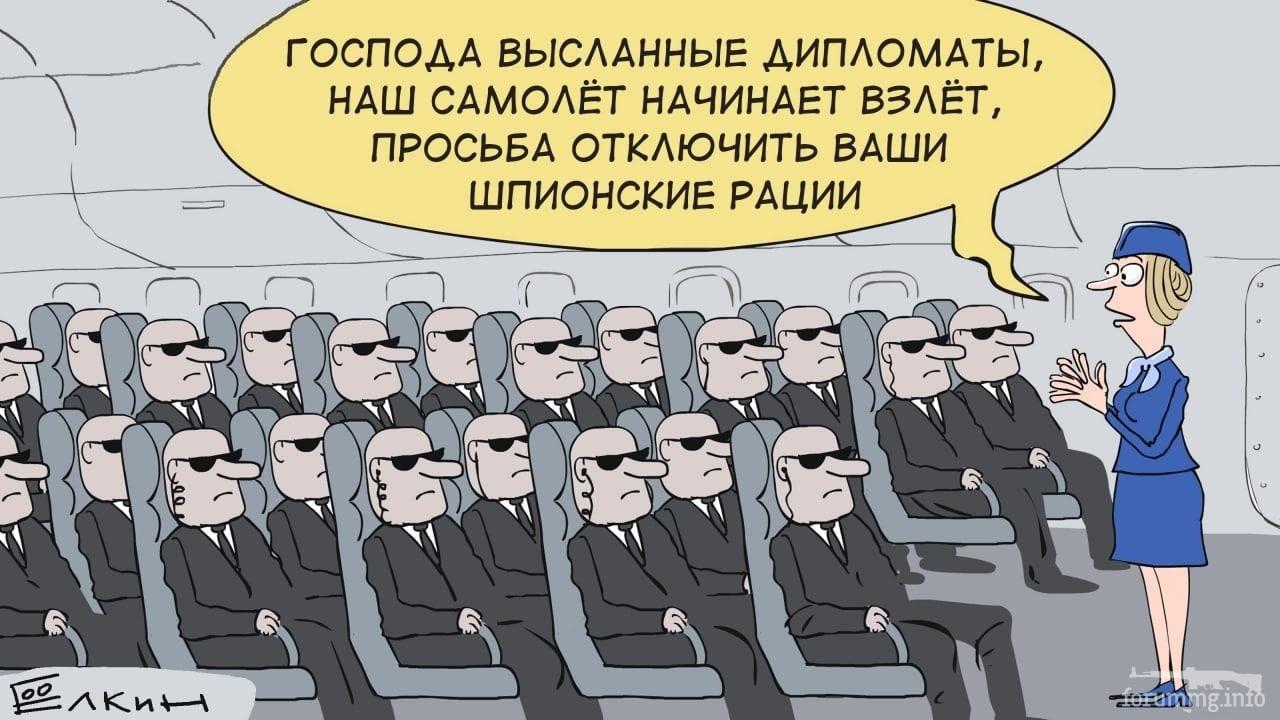 128527 - А в России чудеса!