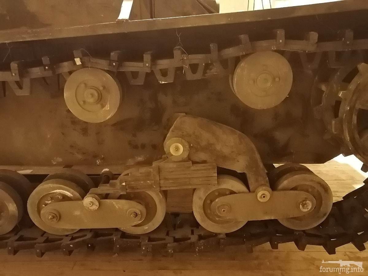 128532 - Деревянный танк