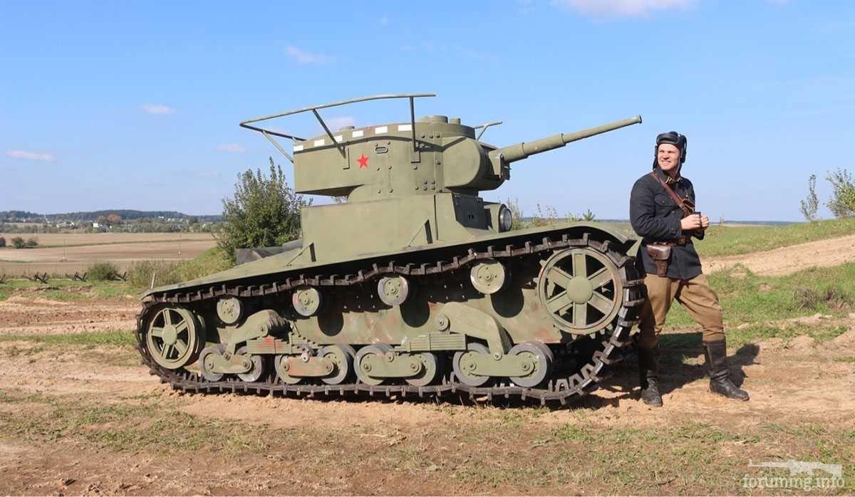 128535 - Деревянный танк