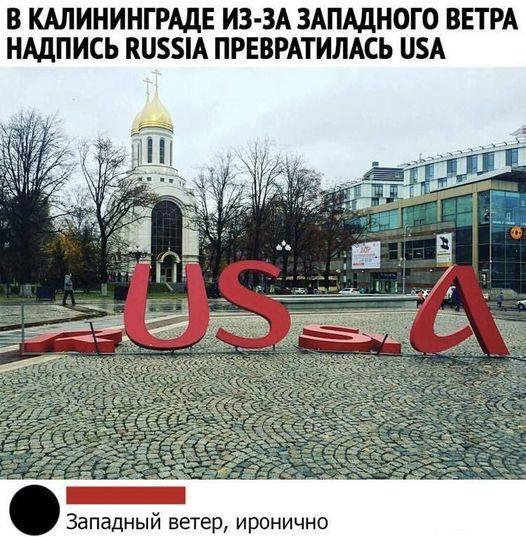 128537 - А в России чудеса!