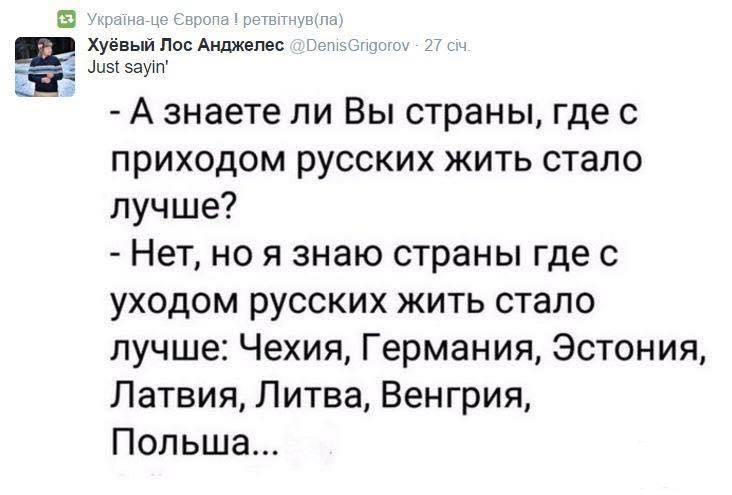 128538 - А в России чудеса!