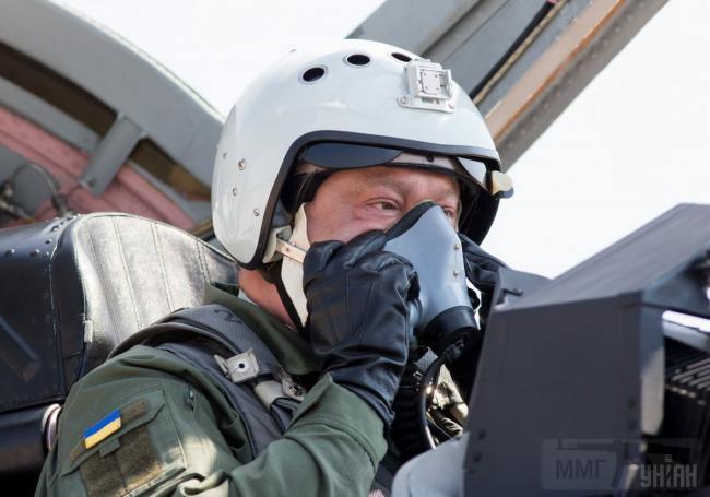 12855 - Воздушные Силы Вооруженных Сил Украины