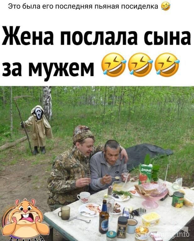 128624 - Пить или не пить? - пятничная алкогольная тема )))
