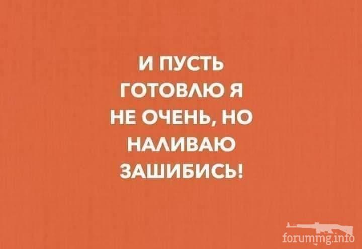 128625 - Пить или не пить? - пятничная алкогольная тема )))