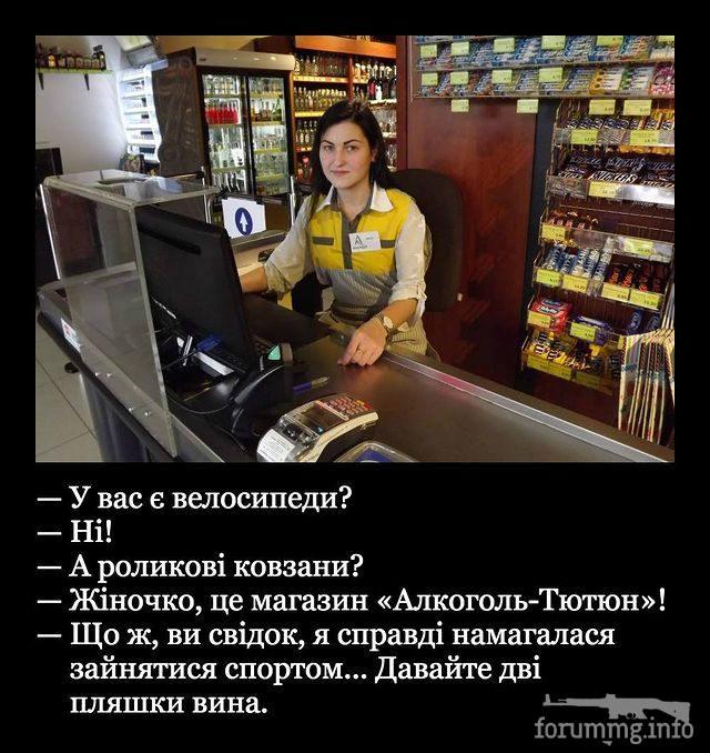 128731 - Пить или не пить? - пятничная алкогольная тема )))