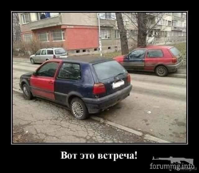 128733 - Автолюбитель...или Шофер. Автофлудилка.