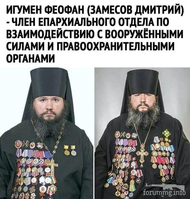 128745 - А в России чудеса!