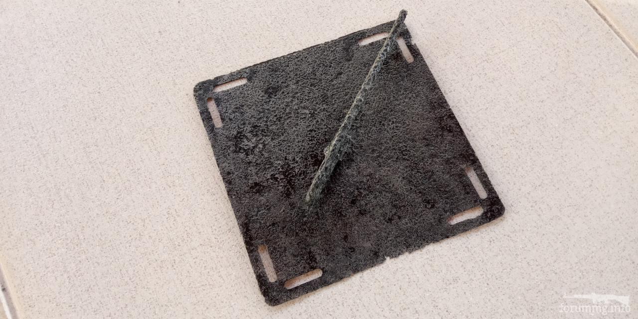 128747 - Створення ММГ патронів та ВОПів.