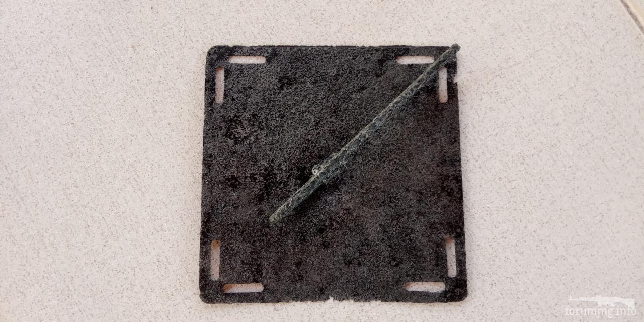 128751 - Створення ММГ патронів та ВОПів.