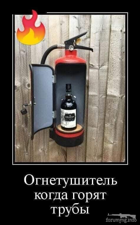 128775 - Пить или не пить? - пятничная алкогольная тема )))