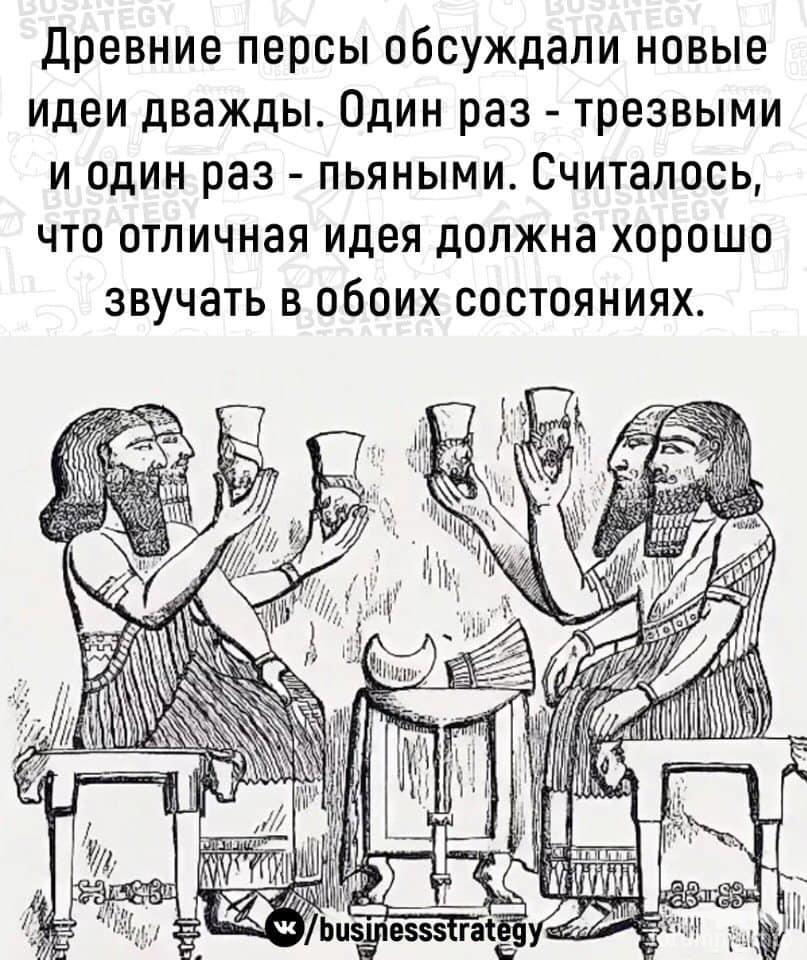 128796 - Пить или не пить? - пятничная алкогольная тема )))