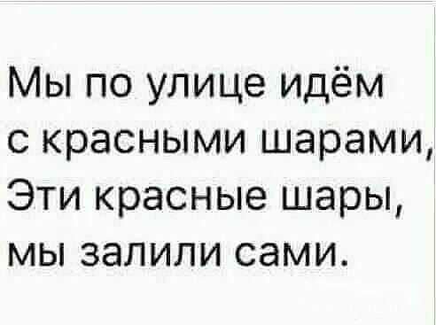 128799 - Пить или не пить? - пятничная алкогольная тема )))