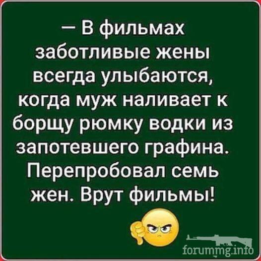 128800 - Пить или не пить? - пятничная алкогольная тема )))