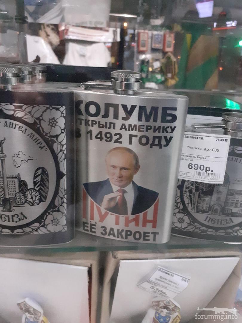 128864 - А в России чудеса!