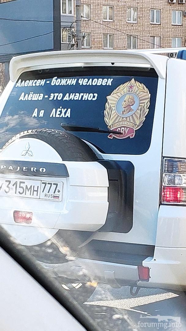 128865 - А в России чудеса!