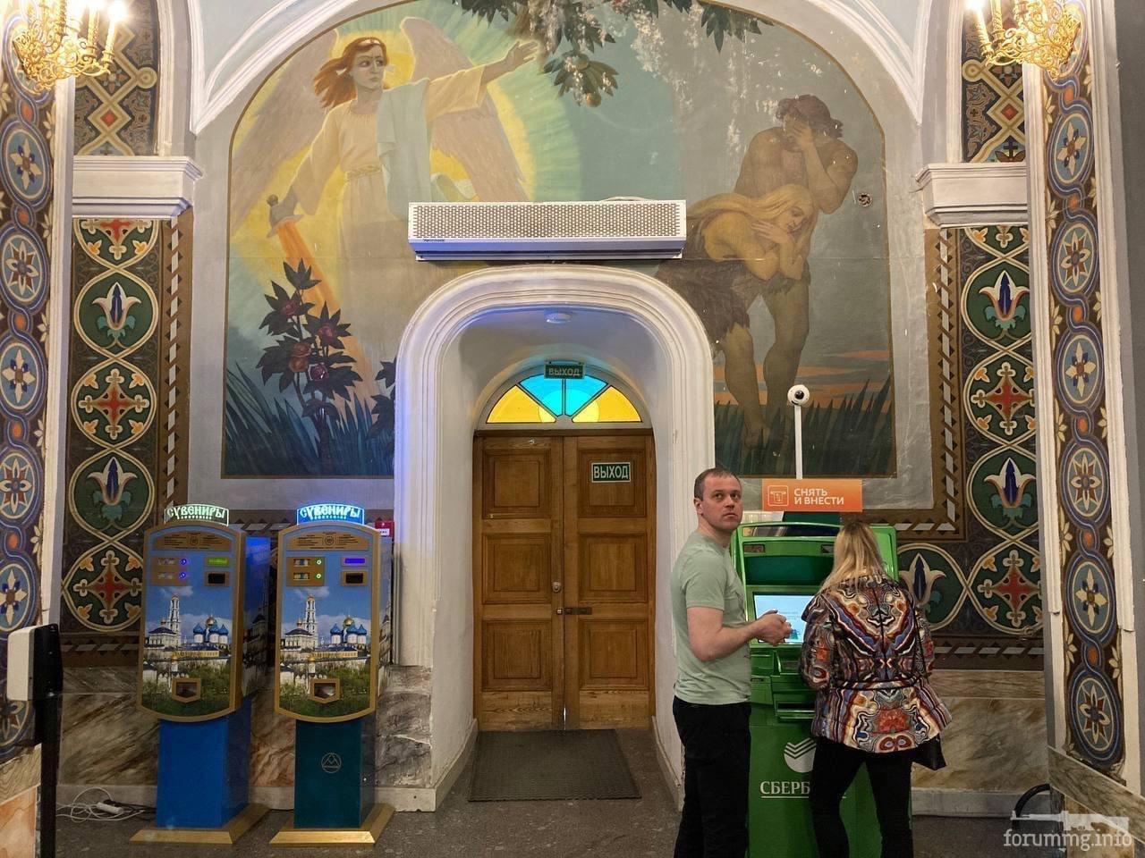 128867 - А в России чудеса!