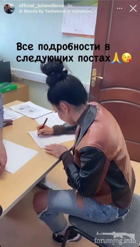 128934 - А в России чудеса!