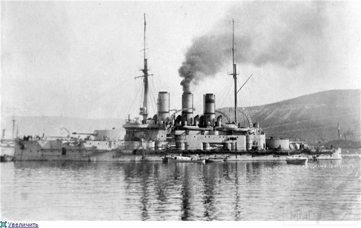 12894 - Паровой флот Российской Империи