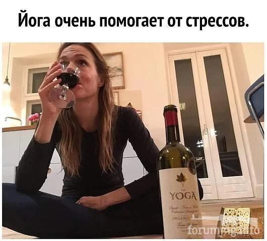 128941 - Пить или не пить? - пятничная алкогольная тема )))