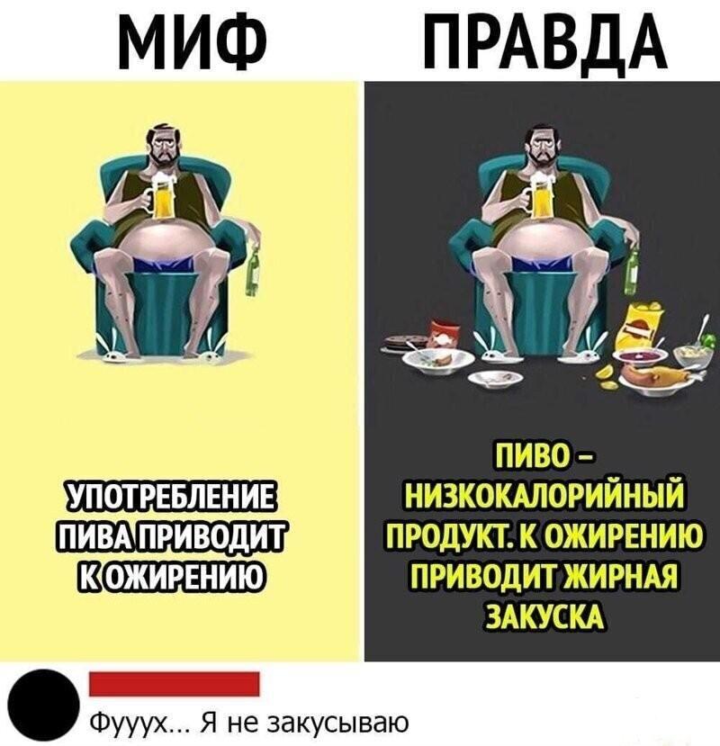 128943 - Пить или не пить? - пятничная алкогольная тема )))
