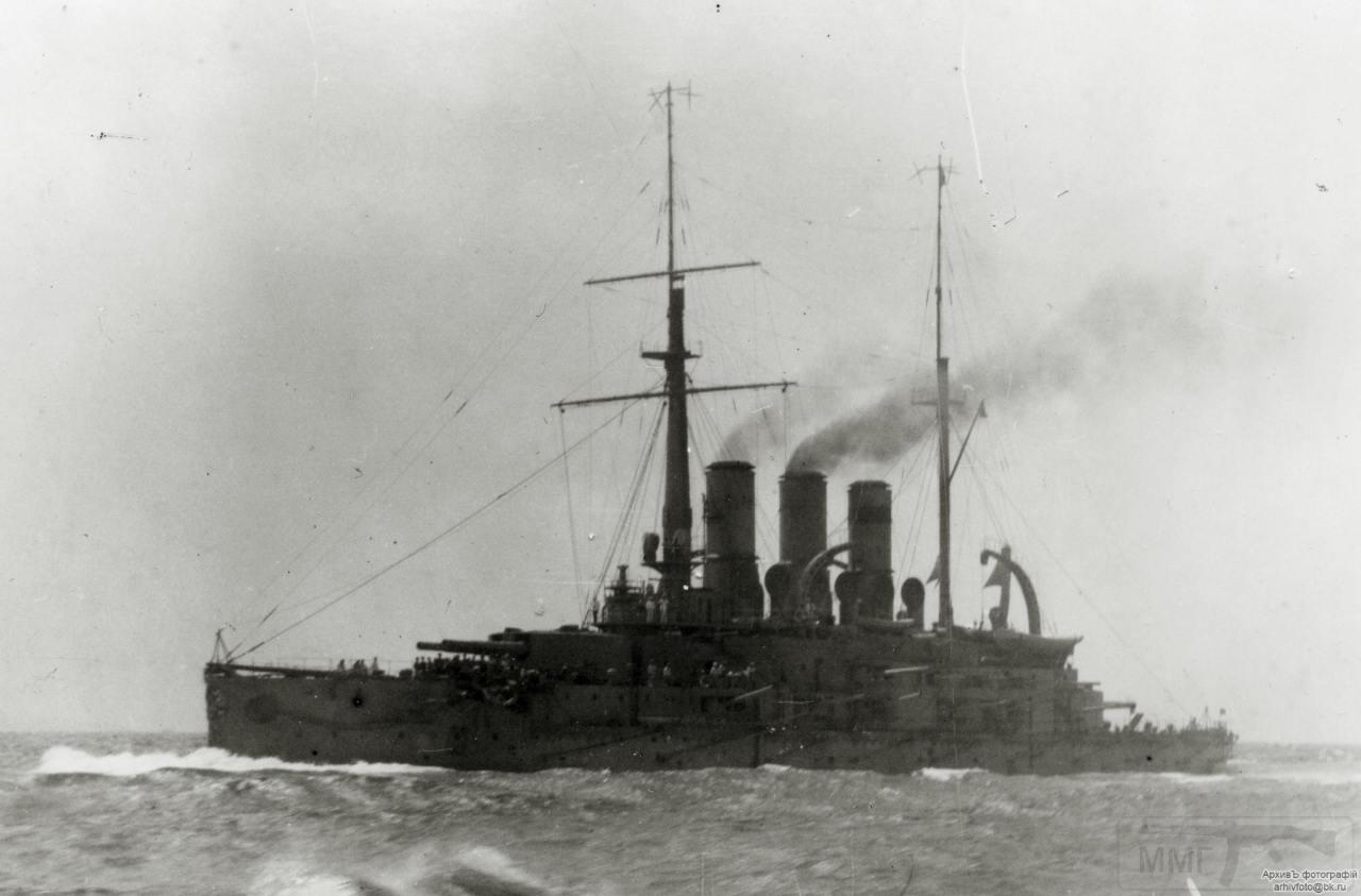 12895 - Паровой флот Российской Империи