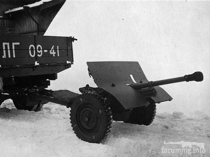128951 - Деревянный танк