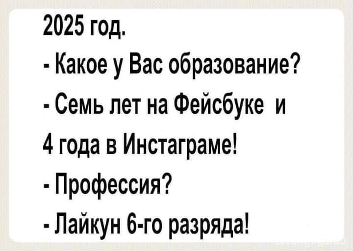 128953 - Анекдоты и другие короткие смешные тексты