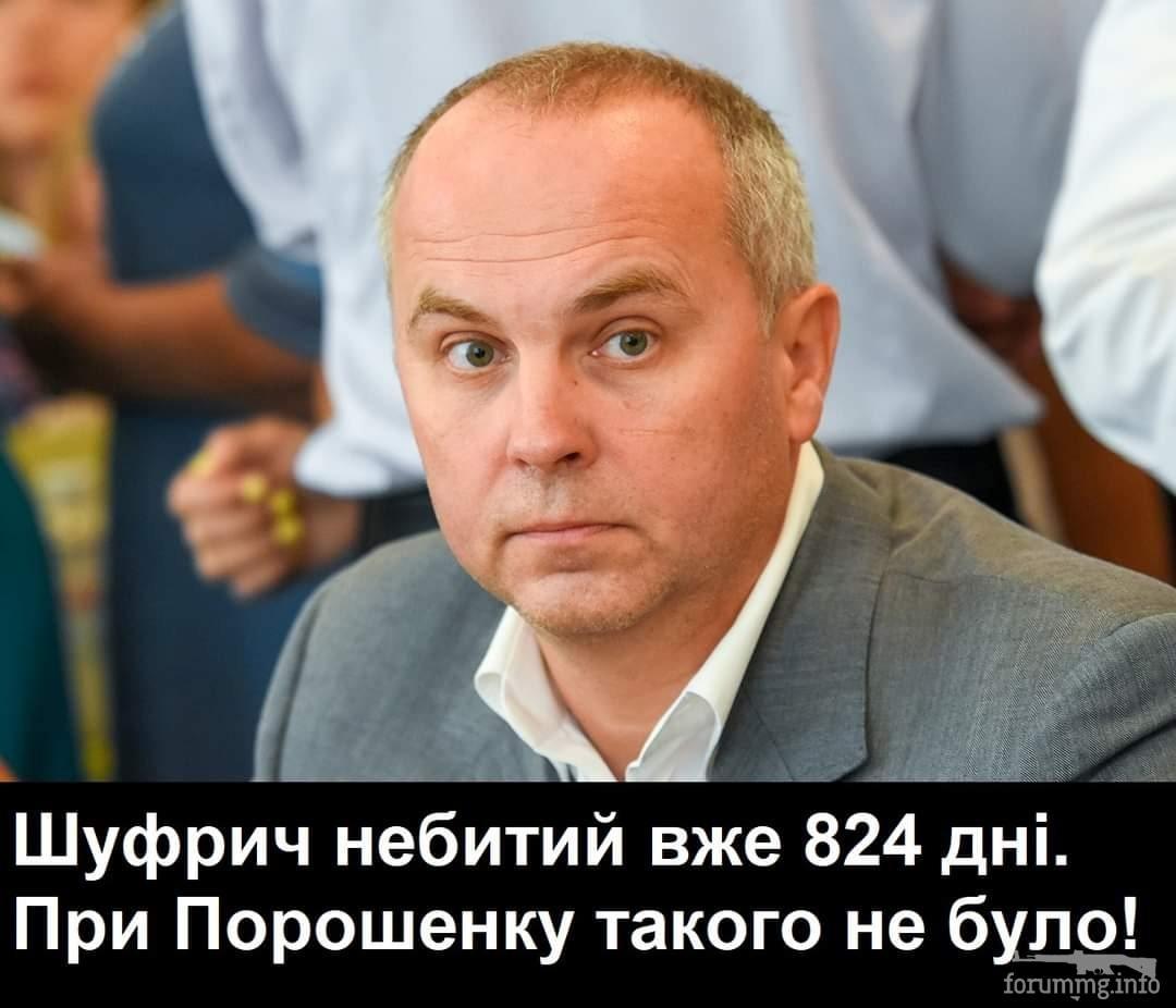 128987 - Политический юмор