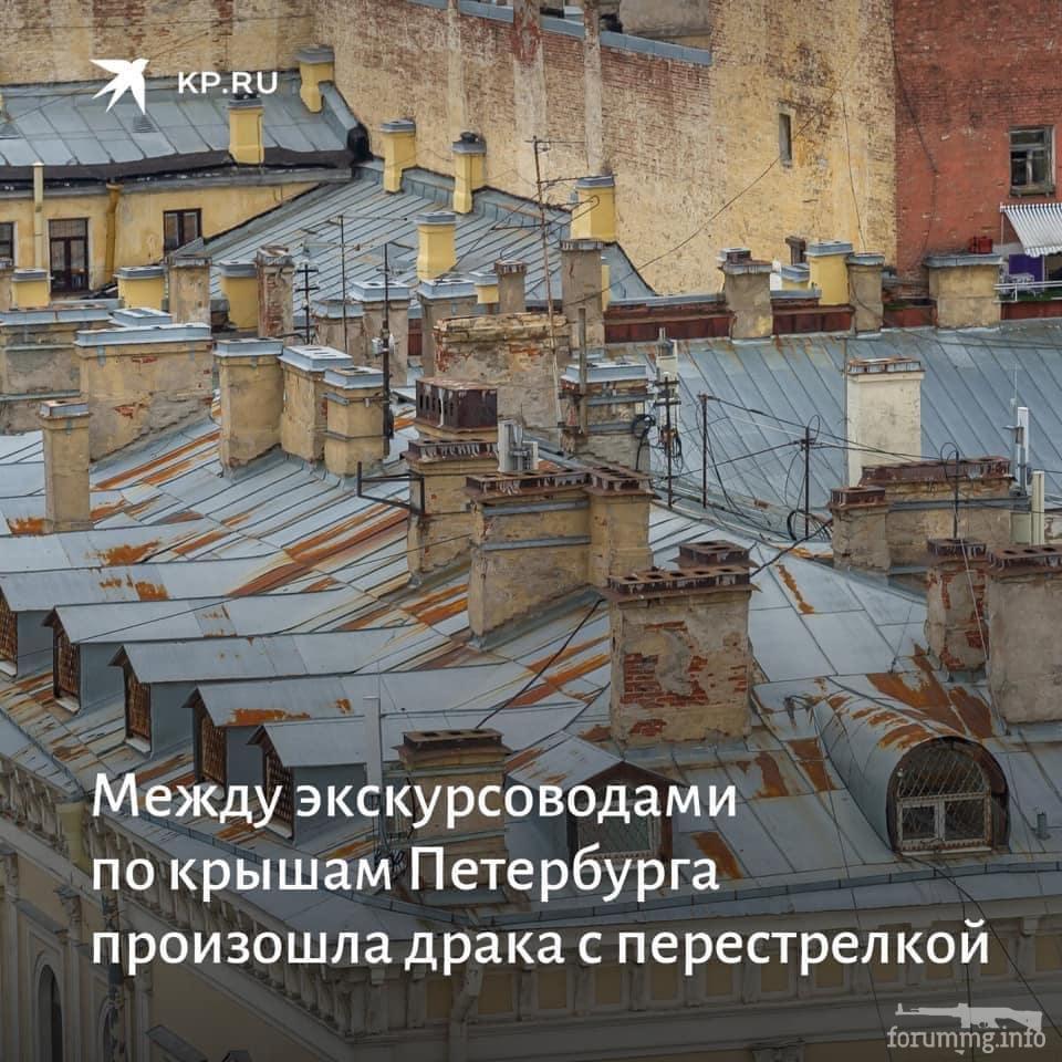 128989 - А в России чудеса!