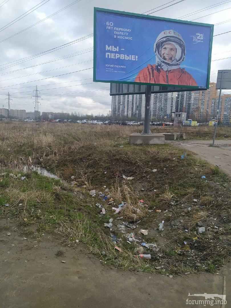 128994 - А в России чудеса!