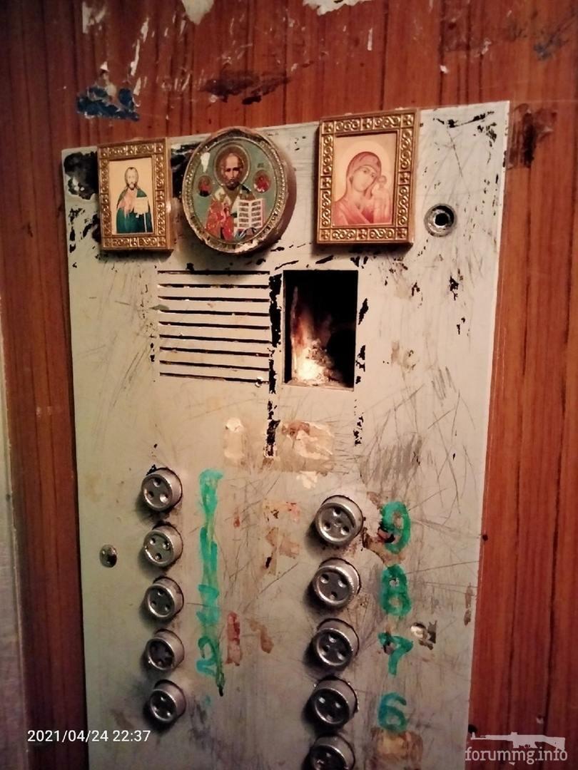 128995 - А в России чудеса!
