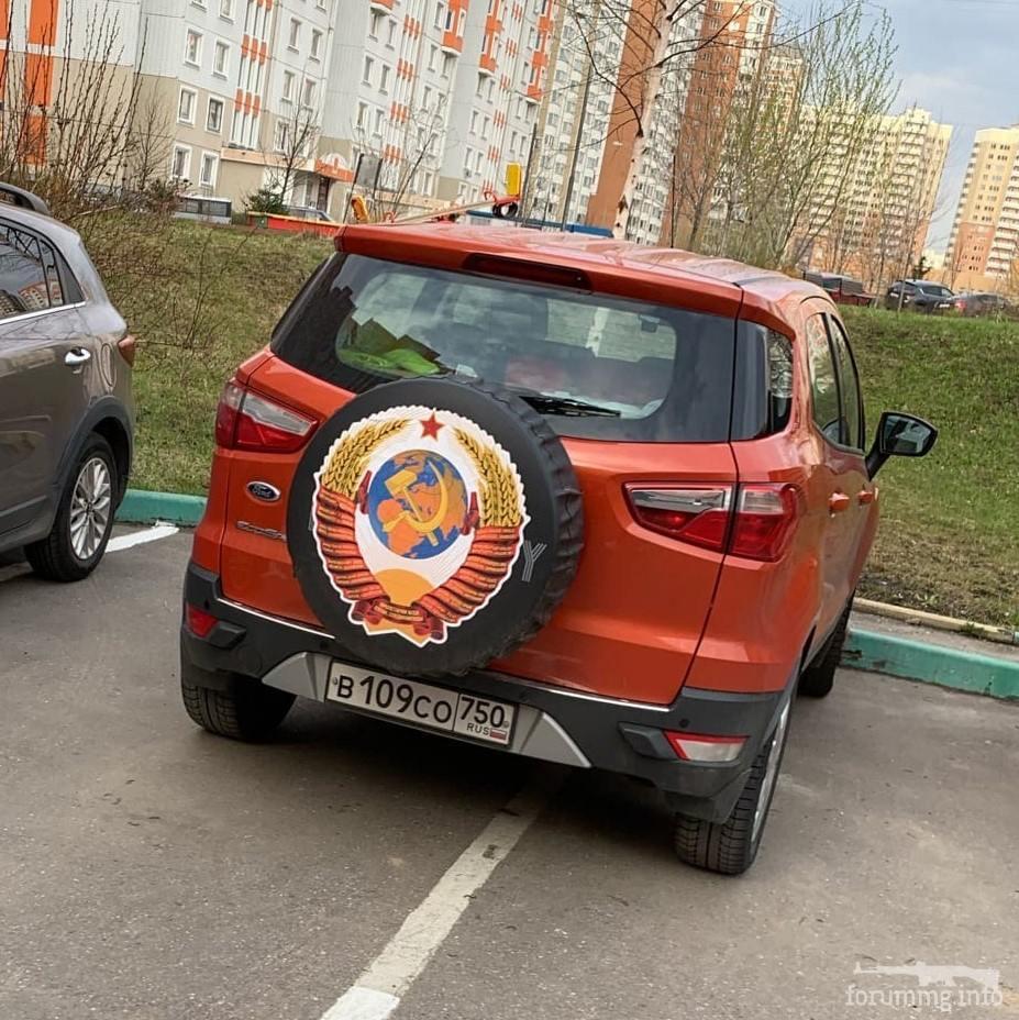 128996 - А в России чудеса!