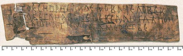 129012 - Просто интересные исторические факты.