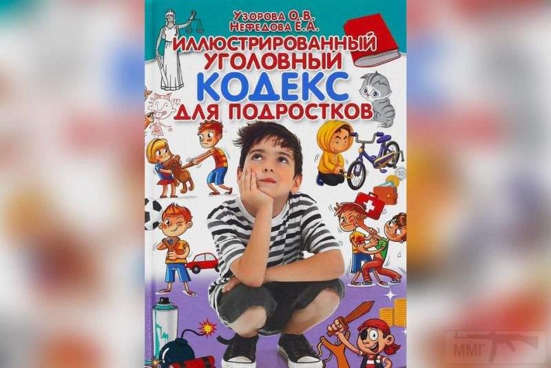 1291 - А в России чудеса!