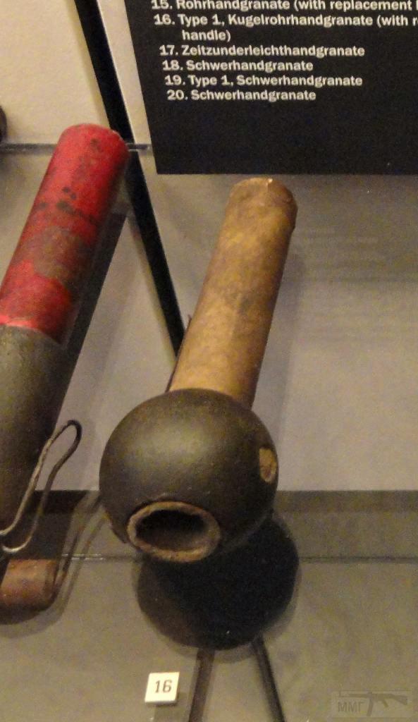 12914 - Створення ММГ патронів та ВОПів.