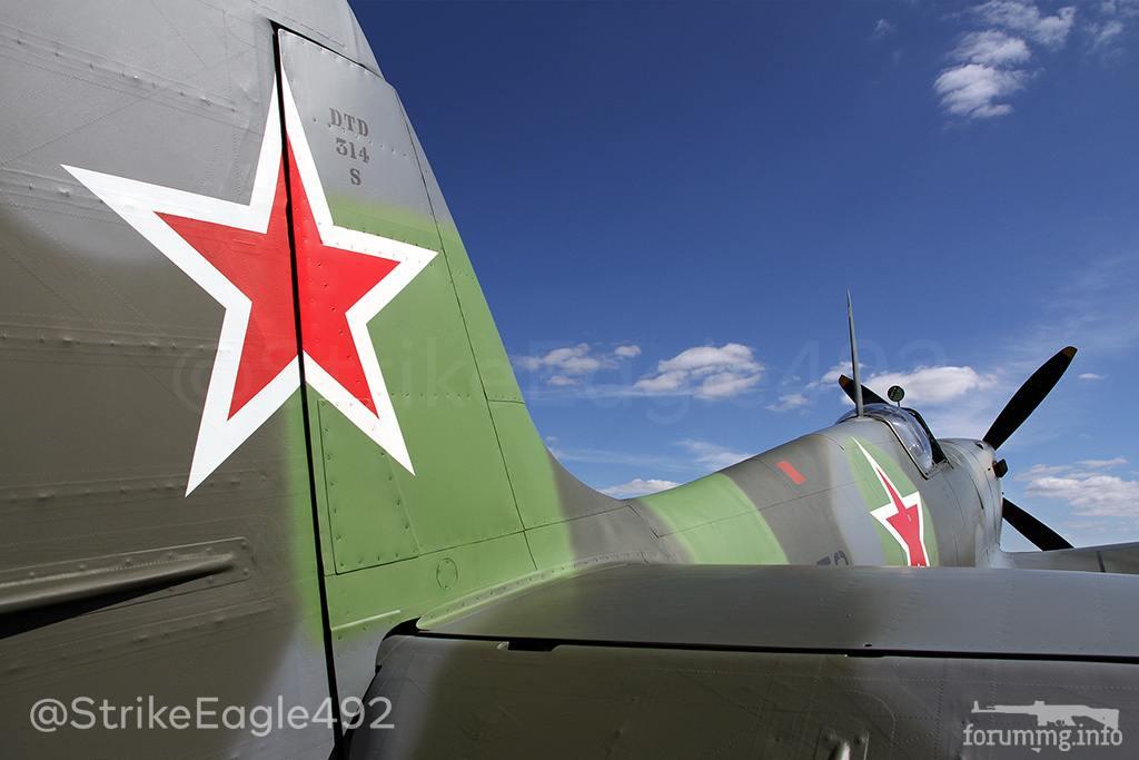 129144 - Авиация - восстановленное