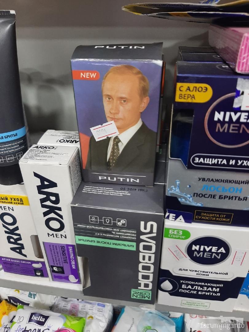129184 - А в России чудеса!