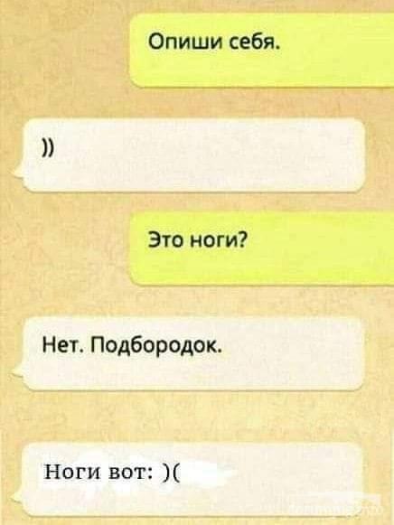 129239 - Анекдоты и другие короткие смешные тексты