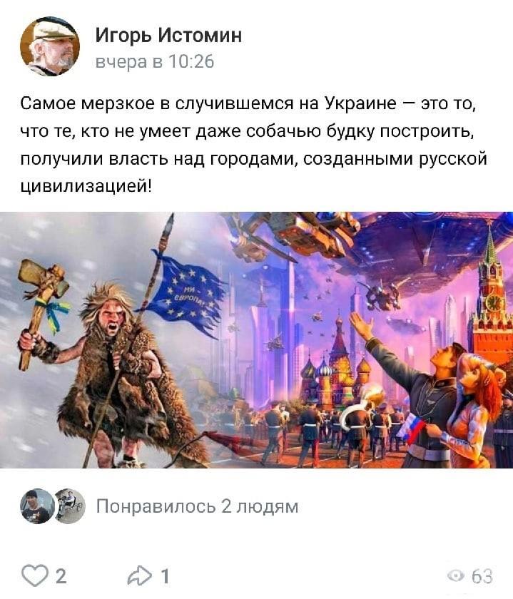 129270 - А в России чудеса!