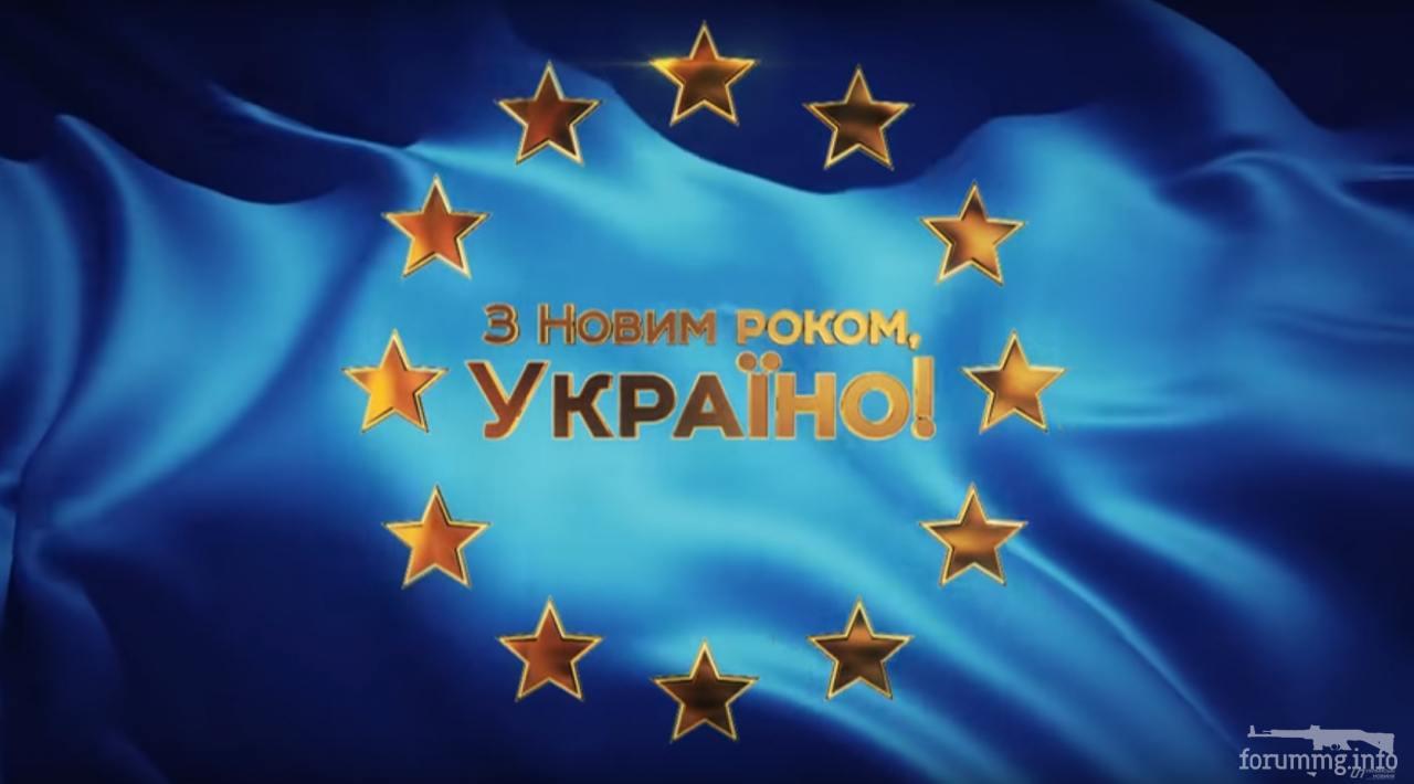 129284 - Украина-реалии New