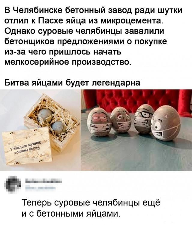 129296 - А в России чудеса!