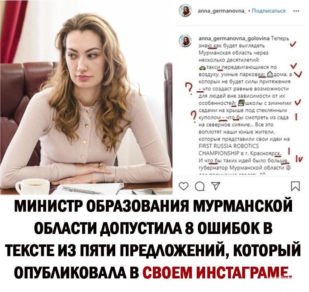 129297 - А в России чудеса!