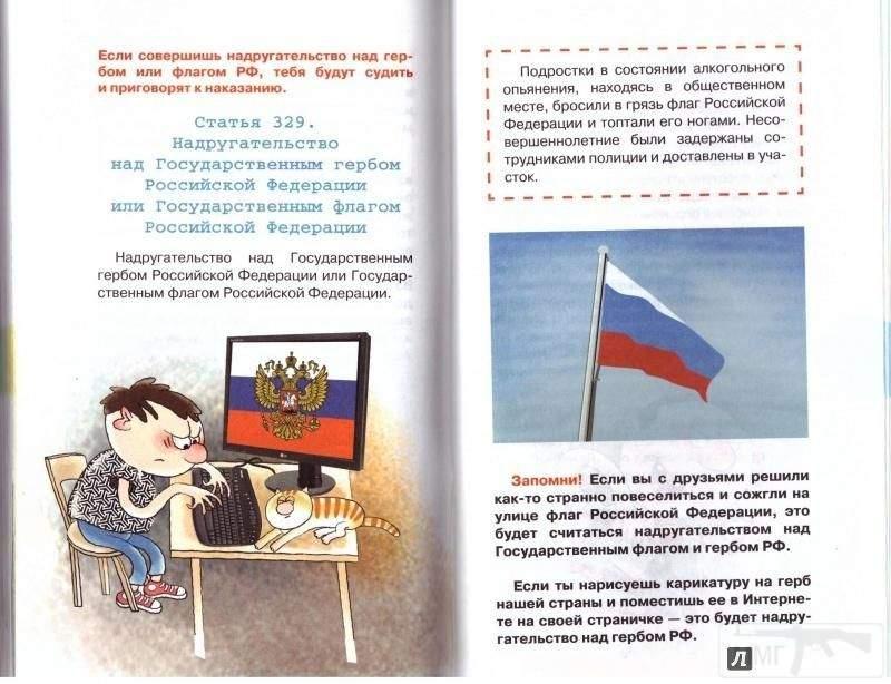 1293 - А в России чудеса!